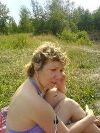 Людмила Дёмчева, 4 июня 1991, Тула, id84914367