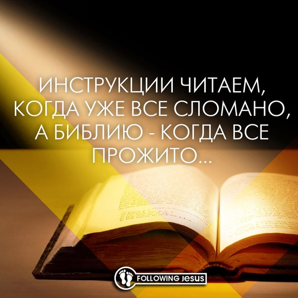 Притчи и афоризмы. - Страница 9 Fo4dYAt3590