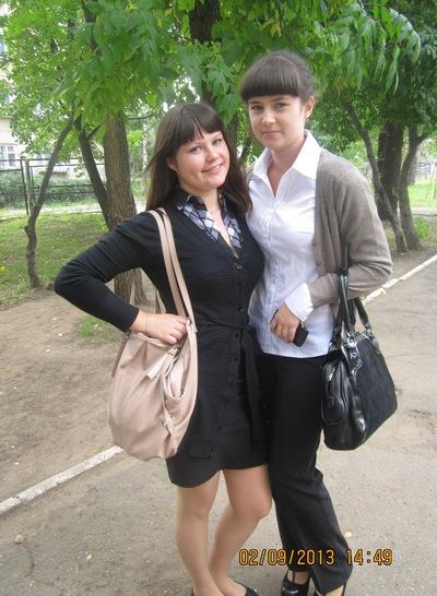 Динара Казанкова, 5 марта , Ульяновск, id99989176