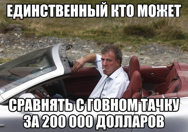 Всяко - разно 38 )))