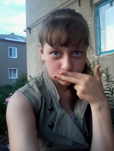 Katusha Bogomolova, 13 июля 1999, Грибановский, id195337864