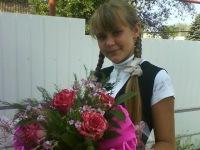 Виктория Савоськина, 9 декабря 1998, Дубовка, id104236297