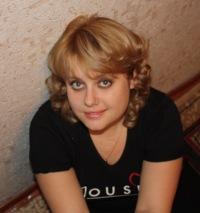 Алёна Завсеголова, Темиртау