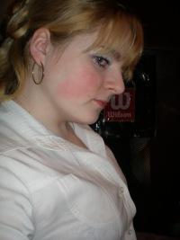 Марина Гусева(балакина), 20 марта 1993, Кимовск, id118512792