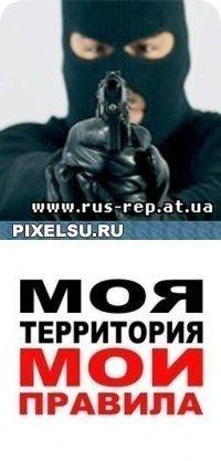 Валера Валера, 3 ноября , Кировоград, id59561555