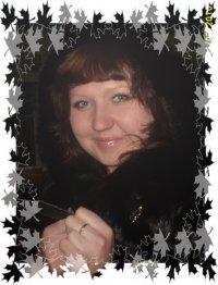 Анастасия Рябова, 6 января , Кяхта, id68007358