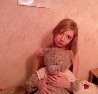 Наташа Власова, 1 февраля , Донецк, id73866664