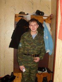Иван Крутилов, Орел, id81755755