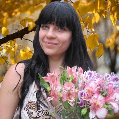 Кристина Ефименко, 1 ноября , Запорожье, id20276666