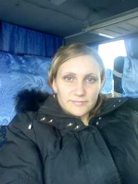 Ольга Машарова, 3 сентября , Кемерово, id110975020