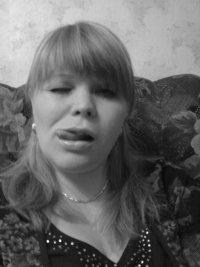 Лена Степанова, 1 июня 1979, Николаев, id47205192