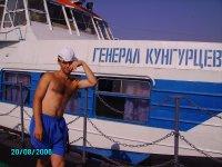 Кирилл Нат, 14 сентября , Екатеринбург, id64772655