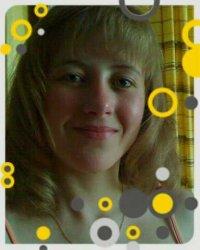 Светлана Смирнова, 9 ноября , Орск, id69465821