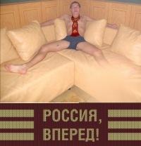 Пётр Иванов, 2 февраля 1987, Тюмень, id64642932