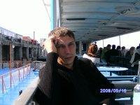 Дмитрий Василевский, 19 марта 1983, Одесса, id10699752