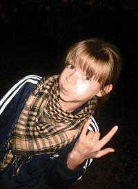 Катя Косенко, 3 июня 1973, Новосибирск, id149419674