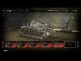 World of Tanks Xbox 360 Beta: Game-play and Basic Mechanics- Join Now!