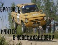 Сергей Кешебьян, 6 июля 1998, Туапсе, id68913158