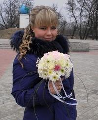 Марина Клепец, 29 июня 1990, Никополь, id12741546