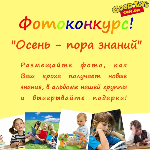 http://cs14110.vk.me/c9361/v9361707/1330/91yla_H5c4o.jpg