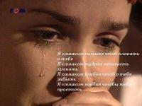 Лиза Суровегина, 20 января , Череповец, id103821319
