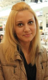 Елена Султанова, 21 марта 1990, Омск, id47914573