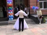 Вальс Миньон.Танцуют Оля и Стас..