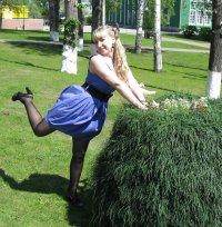 Елена Мозгунова, 4 сентября 1998, Кемерово, id91249788