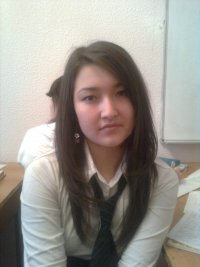 Мадина Нукетай, 31 мая 1993, Тюмень, id98261175