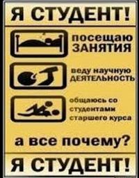 Богдан Бeccoнов, 2 апреля 1994, Смела, id69383296