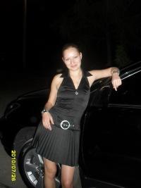 Елена Сычева, 10 мая 1990, Ульяновск, id145917350