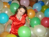 Евгения Кузнецова, 1 марта , Оренбург, id51946502