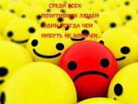 Вадим :)))), 2 января 1986, Шаргород, id67861779