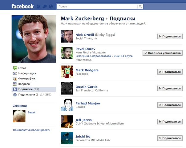Цукерберг подписался на Дурова