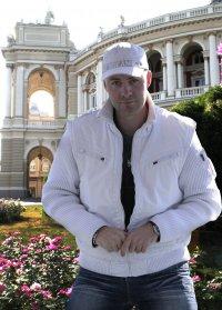 Vitaly Berg, Jūrmala