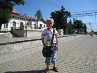 Илья Соколов, 24 ноября , Львов, id130694248