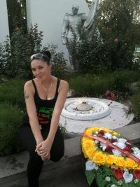 Яна Хомич, 23 марта 1991, Холмск, id146838737