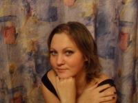 Наташа Мурунтаева, 17 мая 1984, Энергодар, id154225203