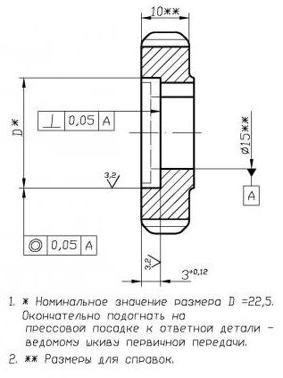 x_3758e657.jpg