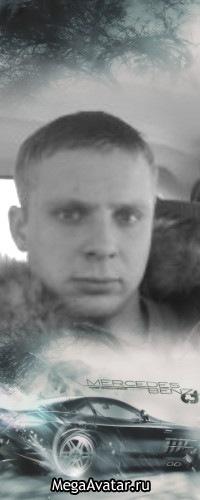 Сергей Новоженов, Берёза