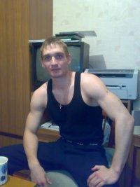 Кирилл Кузнецов, Кемерово, id61547817