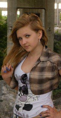 Таня Захарова, 20 августа , Киев, id86333440