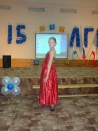 Екатерина Прокопенко, 5 февраля , Саратов, id95121533
