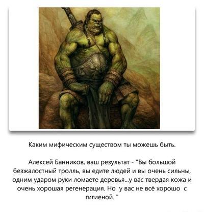 Алексей Банников, 26 июня , Саяногорск, id142722443