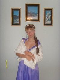 Ирина Кострикова, 7 октября 1989, Ангарск, id108598365