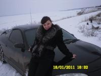 Ирина Тачаева, 3 июня 1986, Волгоград, id123825609