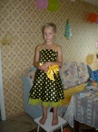 Светлана Ногих, 13 августа 1994, Челябинск, id125816085