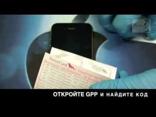 Как разблокировать телефон iPhone 4S CDMA & GSM iOS 6.1.2 - 5.1.1