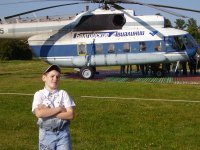 Максим Смолин, 14 ноября 1995, Екатеринбург, id64053943