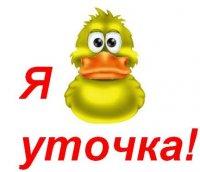 Ирина Смоляк, 2 февраля , Волгоград, id82439662
